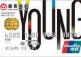 招商银行信用卡提额方法