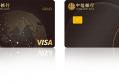 什么app可以提现信用卡余额?(刷卡取现app)