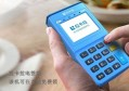 信用卡刷卡pos机怎么办理、什么费率?