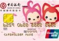 中国银行信用卡提额方法