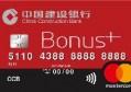 建设银行信用卡提额方法