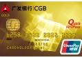 广发信用卡提额方法