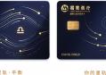 招行app上如何进行信用卡提现?