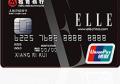 代还信用卡是怎么回事?手机上代还信用卡!