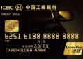 信用卡还款方式(5个信用卡还款途径)