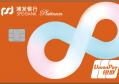 浦发信用卡怎么用app提现?(手机取现方法)